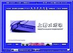 ueno-megane.com