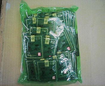 ワンカップ用ひも付きティーバッグ100袋入り<br><br />ティーバッグでは類の無いおいしさです。<BR><br />国産原料使用<BR><br />賞味期限 製造日より1年