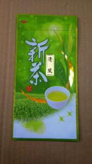 新茶(デザインは変更される場合がございます)
