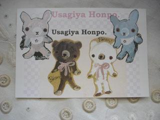 Usagiya Honpo<br />オリジナルの動物イラストを描いたポストカード。<br />W14.8XH10cm<br />表面ツヤあり、裏面ツヤなしなので、文字が書きやすいように。<br /><br />