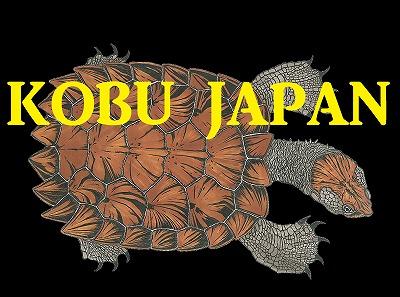 爬虫類 販売 KOBU JAPAN