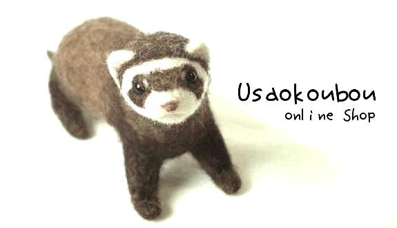 Usaokoubou Online Shop