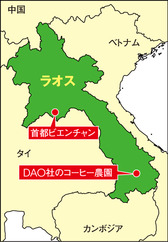 ラオス・DAO社の地図