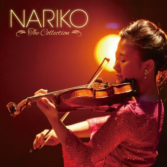 ナリコ、究極のコレクション!