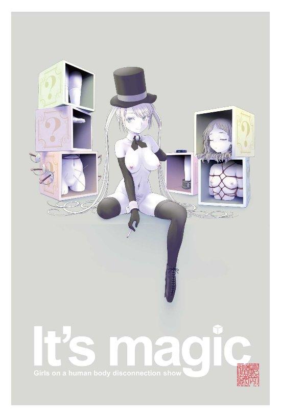 作品イメージ2(itsmagic)