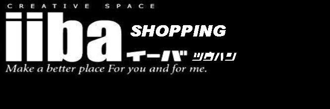 「iiba」ショッピング