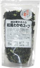 キザミ芽かぶ入和風わかめスープ