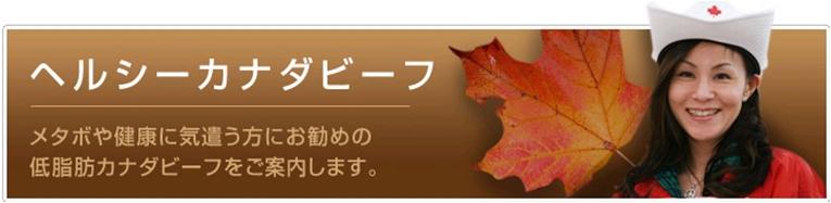 東広島美食倶楽部