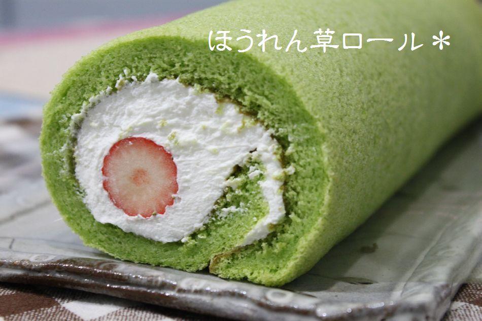 パステルグリーンのロールケーキです。