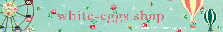white-eggs shop