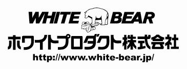 ホワイトプロダクト株式会社