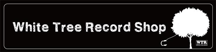 White Tree Record Shop