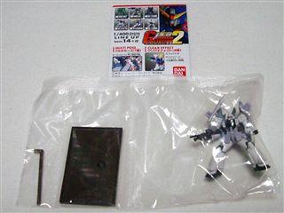ガンダムコレクションNEO2 ブレイズザクファントム(ビーム突撃銃)