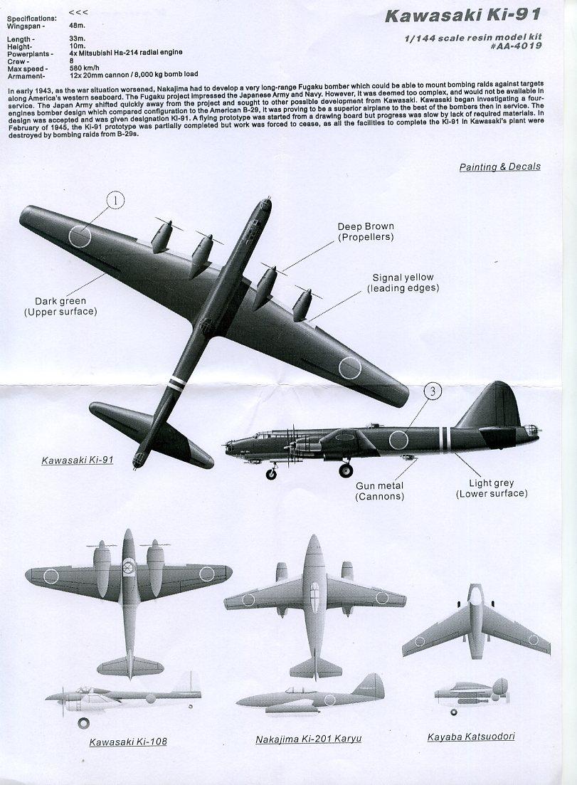 十一試艦上爆撃機