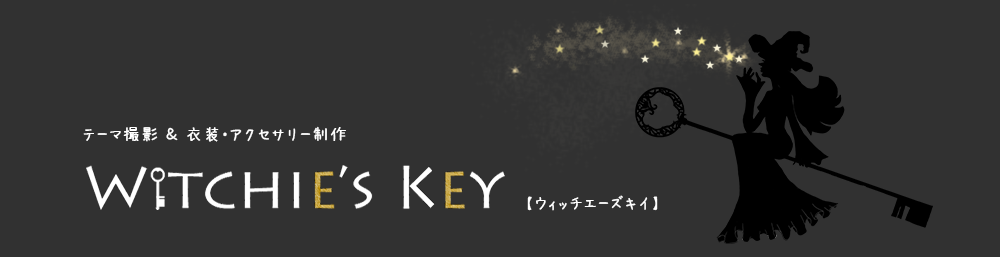 Witchie's Key
