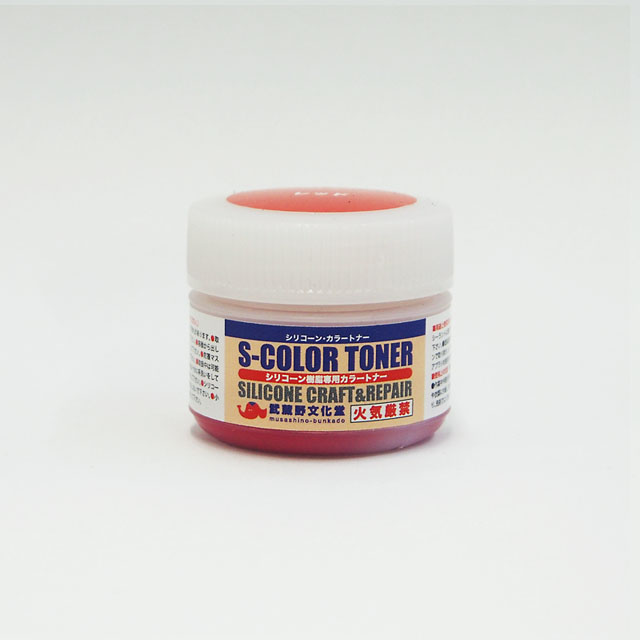 シリコーン製品用カラートナー/レッド