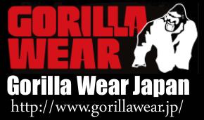 Gorilla Wear Japan