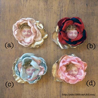 花弁の一枚一枚も、布を成形して作られています。