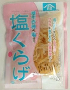 播州赤穂塩 塩くらげ