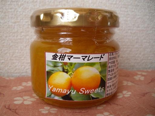 <p>英国デルメイン・マーマレードアワード2018・2019・2020金賞受賞。</p><p>ノーワックス・安全な静岡県産の金柑を使った贅沢なマーマレード。<br>きんかんの爽やかな香りと、優しい味わいをお楽しみ下さい。<br>糖度の高い、完熟きんかんをマーマレードにしました。<br>すっきりした甘みと爽やかさが特徴の、おいしいマーマレードになりました。<br>きんかんの果皮にはビタミンCやカロチンも含まれています。カルシウムも果皮や果肉に含まれています。<br>皮まで柔らかくなった金柑の皮と、トロリとした果肉が特徴の当マーマレードは子供たちにも食べやすく、人気があるマーマレードです。<br>トーストや、スコーン、ホットケーキのトッピングに!熱湯を注いで、キンカン茶にしていただいても、豊かな風味が味わえます。<br><br>原材料:きんかん・てんさいグラニュー糖</p>