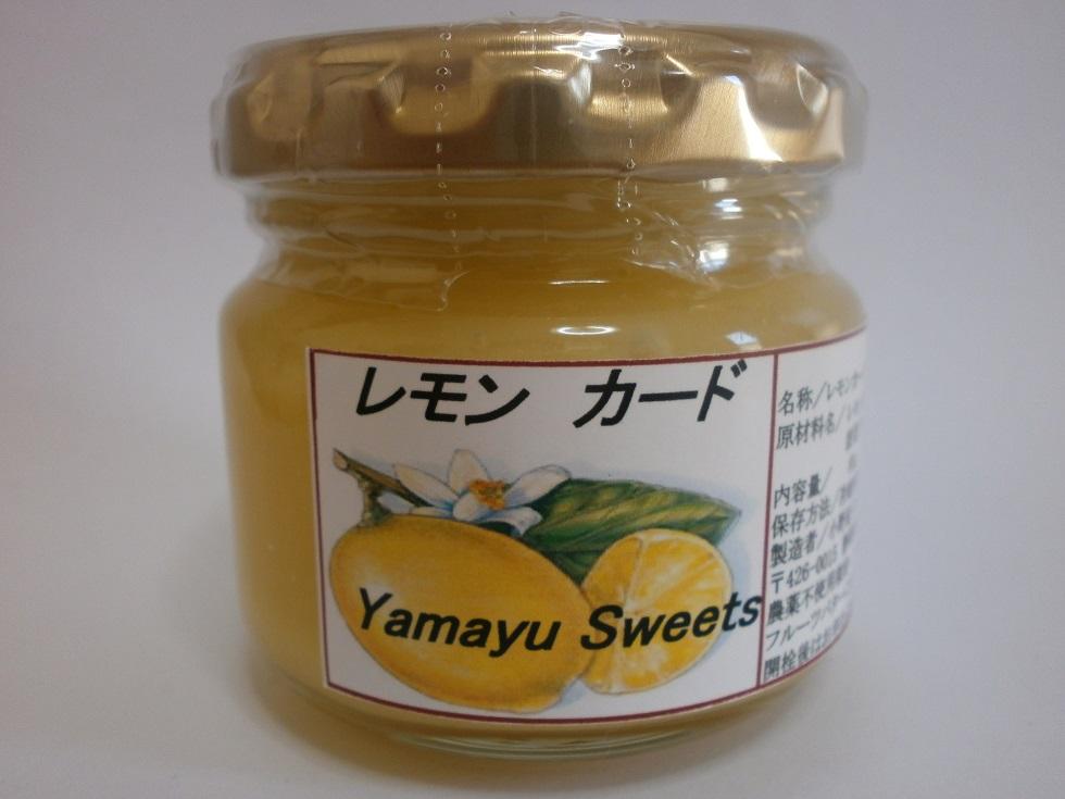 <p>&nbsp;静岡県産のレモンの果汁を絞り、新鮮な材料だけを使用して、丁寧に仕上げたフルーツバターです。</p><p>レモンの爽やかな味わいとバターの芳醇なコクを同時にお楽しみいただける「レモンカード」です。</p><p>トーストやパンケーキ、クラッカーのトッピングにもおすすめです。</p><p>是非お召し上がりください。</p><p>&nbsp;&nbsp;原材料:レモン果汁・鶏卵・甜菜グラニュ糖・バター</p>