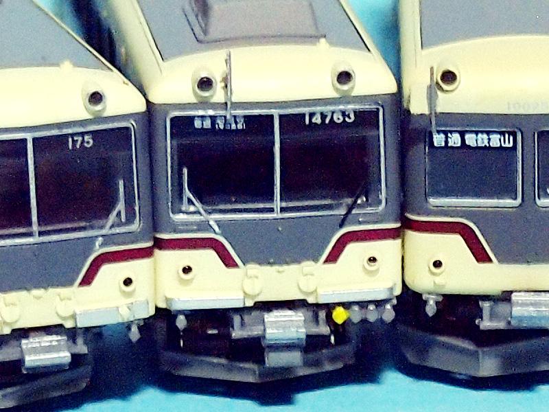 前面の左上にある四角い箱と電連付き密着連結器カバー、床下ジャンパ、無線ア<br><div>ンテナのセット。</div><div>取付位置は実車写真などを参考にしてください。連結器カバーは鉄コレのダミーカプラーごと交換します。</div><div>四角い箱の取付穴はΦ0.6を1.2mmピッチで。</div><div>2両分入り。</div>