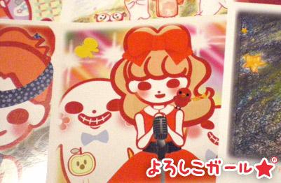 よろしこガール☆オリジナルカレンダー2014年