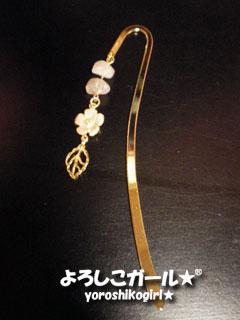 よろしこの花ブックマーク ピンク (天然石・金具金)金属タイプ