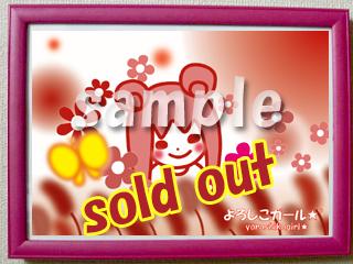 - 売り切れました -  「あずき色の世界から2つお団子ガール☆」A4サイズ  2009年よろしこガール☆展示会の品の為、額付きでお買い得価格にしています。  ・作者直筆メッセージ 付き ・イラスト裏面サイン 付き ・プチおまけ 付き