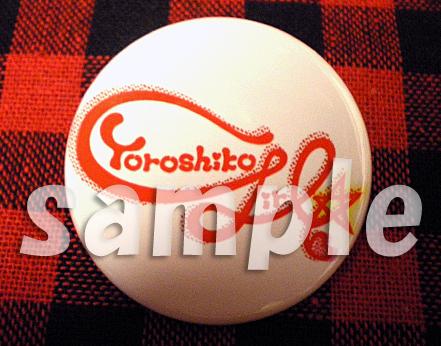 缶バッチ Yoroshikogirl☆ロゴ 自由に♪(白、無地、赤文字)