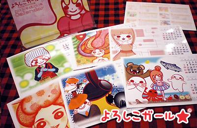 """<font color=""""#0000FF""""><b>販売を終了しました。ありがとうございました。</b></font><br>2013年(平成25年)よろしこガール☆卓上カレンダーです。<br>よろしこガール☆オリジナルカレンダーの販売です。<br><a href=""""http://ameblo.jp/yoroshikogirl/entry-11404987889.html"""" target=""""_blank""""><font color=""""#CC0000"""">●</font>2013年カレンダー紹介記事</a>"""