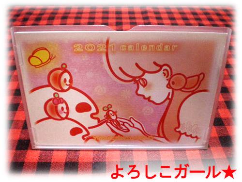 よろしこガール☆卓上カレンダー 乳白色自立スタンドタイプ(2021年)