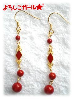 赤染珊瑚とダイヤのピアス(ゴールド)