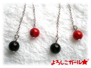 赤と黒ゆらゆらピアスシルバー(イヤリング)