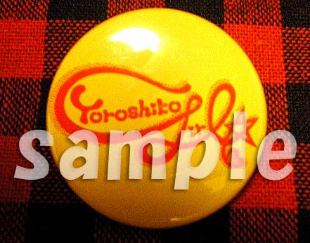 缶バッチ Yoroshikogirl☆ロゴ 自由に♪ 黄色(黄色、無地、赤文字)