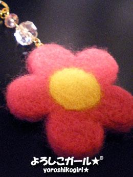 よろしこの花キーホルダー ピンク (羊毛)