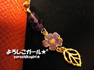 よろしこの花ブックマーク 紫 (天然石・金具金)金属タイプ