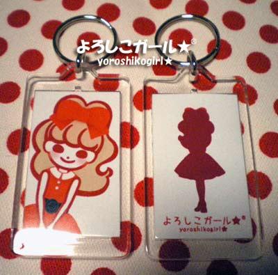 テディスタイル☆(橙)キーホルダー