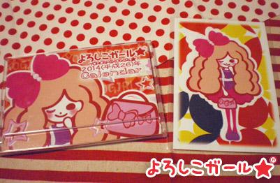 よろしこガール☆オリジナルカレンダー2014年 おまけポストカード