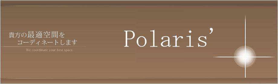 Polaris'