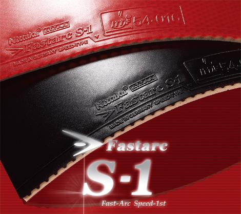スピード・バランスタイプ  <br>トッププレイヤー仕様の「G-1」と比べ、さらなるスピードが容易に出せる設計。ハイスペックなラバーでありながら、幅広いレベルのプレイヤーに対応したラバーです。 <br><br>ファスターク S-1  FASTARC S-1<br>NR-8703 メーカー希望小売価格¥4.400+税<br>■裏ソフトテンション<br>■厚さ:中・厚・特厚<br>■スピード:12.5 スピン:11.3 <br>■20 レッド 71 ブラック<br>MADE IN GERMANY <br> <br><br>