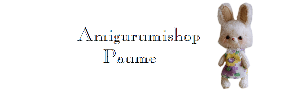 Paume amigurumishop