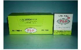 80gx4袋入り・エタニ産業製。<br />弱酸性・無臭・食品添加物構成。<br /><br />浴槽タイル、目地等に付着した鉄分の染み・黄ばみ汚れに。<br /><br />ジョウロやバケツに、アシド80g/お湯4L希釈(40g使用ならお湯2L希釈)<br />散布1分後にすすぎ又は軽くブラッシングして下さい。<br /><br />※黒御影石及び桶腰掛には使用不可。<br /> 直接手足に触れても無害ですが、万が一目に入りましたら充分に水洗いして下さい。<br />