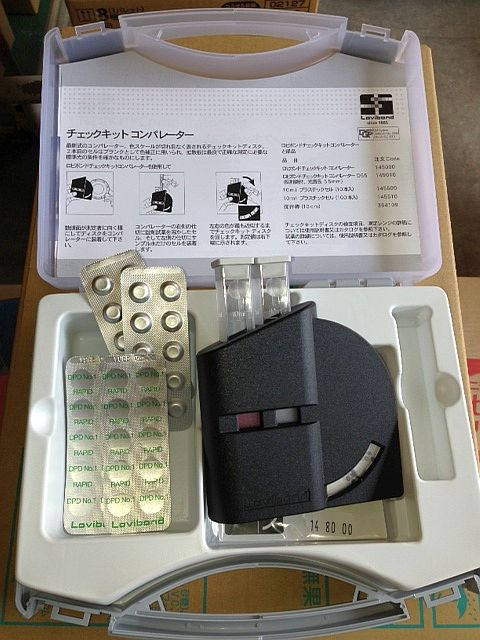DPD試薬30個入。