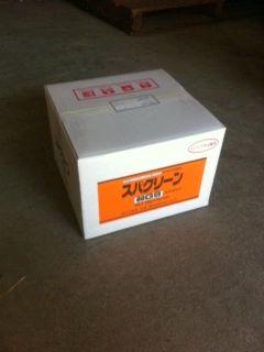 即効性の粉末状塩素剤です。<br />2.5kgX4入。