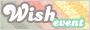 ユノユンホファンサイト連合WISH EVENT