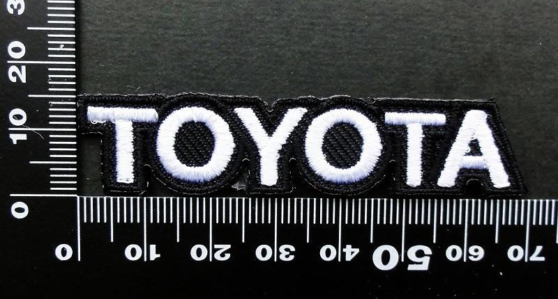 トヨタ TOYOTA ワッペン (黒1)