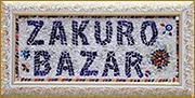 ZAKURO BAZAR実店舗Webサイト