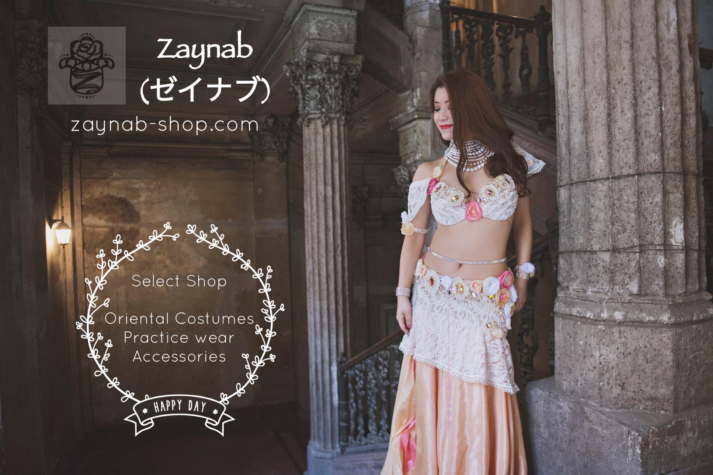 Zaynab (ゼイナブ)