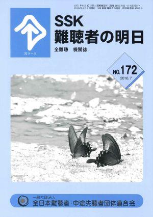 送料別(2020年1月~)